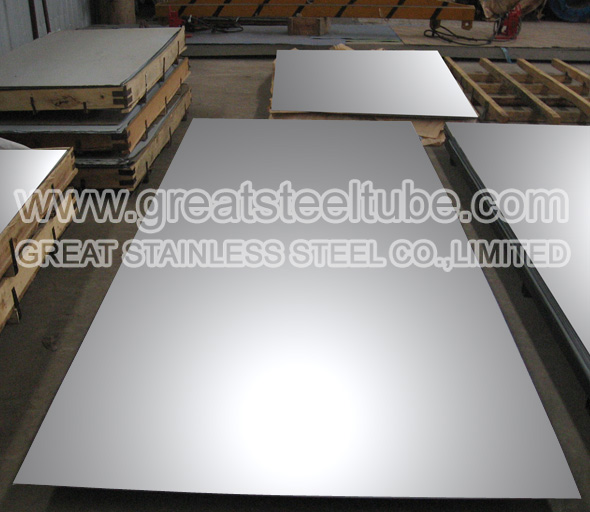 ColdRolledStainlessSteelSheet